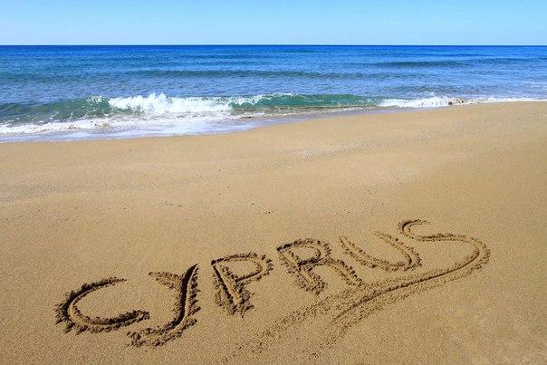 Кипр - Ранний сезон на Кипре! Уже +25 градусов. От 30000 руб/чел