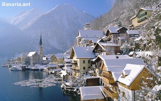 Австрия - Для любителей горнолыжных Курортов!